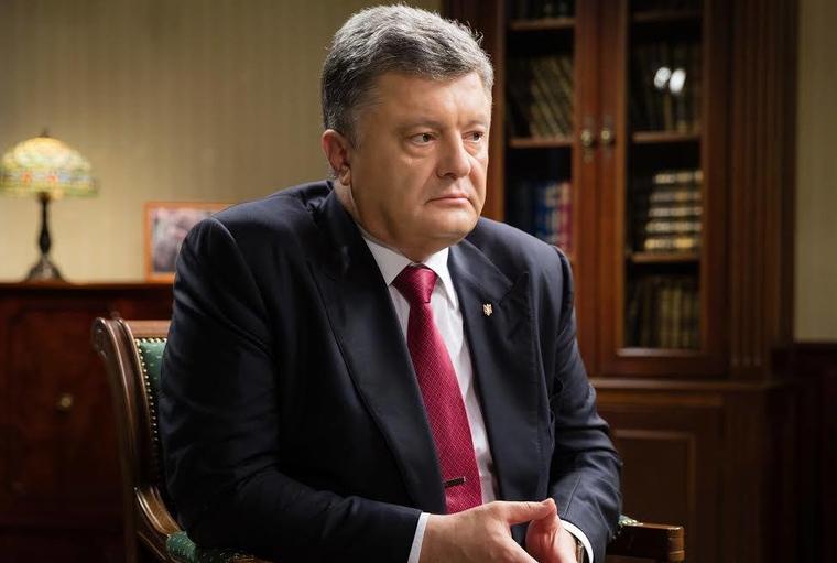 Порошенко заявил о «триедином» ударе по России