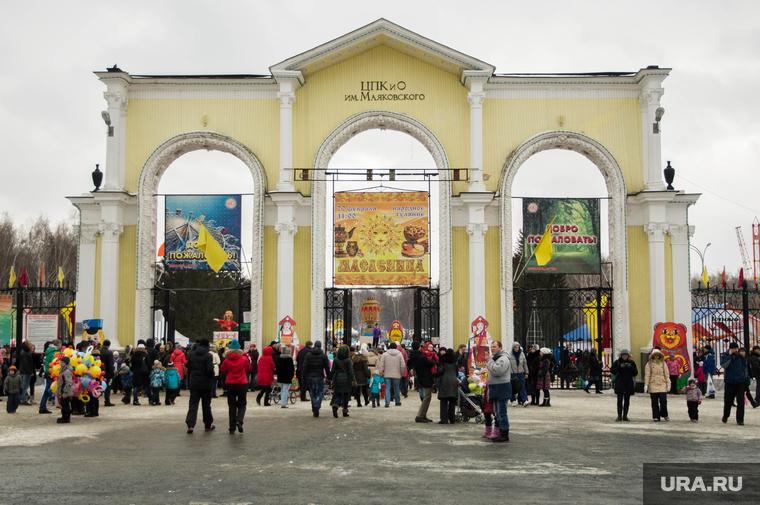 В Екатеринбурге решается судьба ЦПКиО. Концепцию развития парка презентует голландское бюро