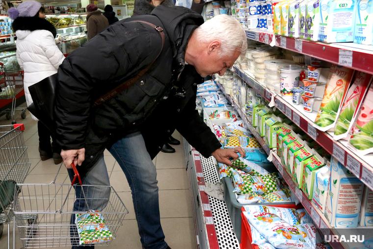 Юбилей воссоединения России с Крымом, повышение цен на продукты, мигранты оставят россиян без работы. Главное за неделю — в подборке «URA.RU»