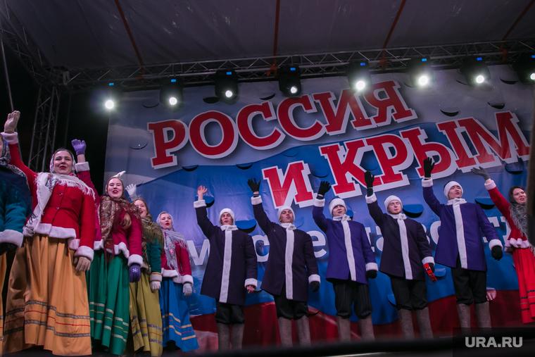 Евросоюз вновь не признал итоги референдума в Крыму