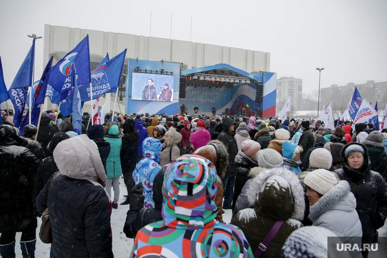 Концерт в честь годовщины воссоединения Крыма и Севастополя с Россией. Пермь