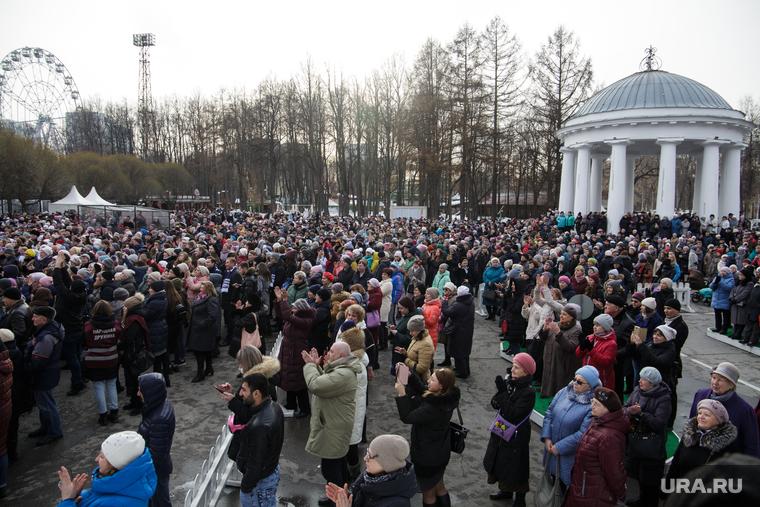 Концерт «Крымская весна».Пермь