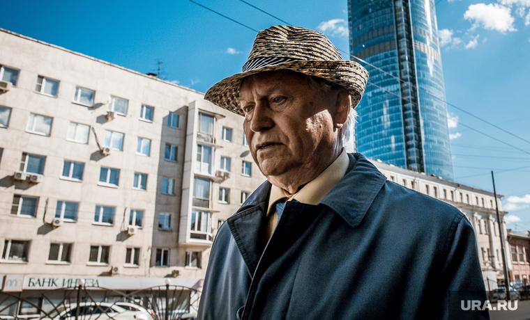 Пожилых москвичей обманывали под прикрытием пенсионной реформы. ФОТО, ВИДЕО