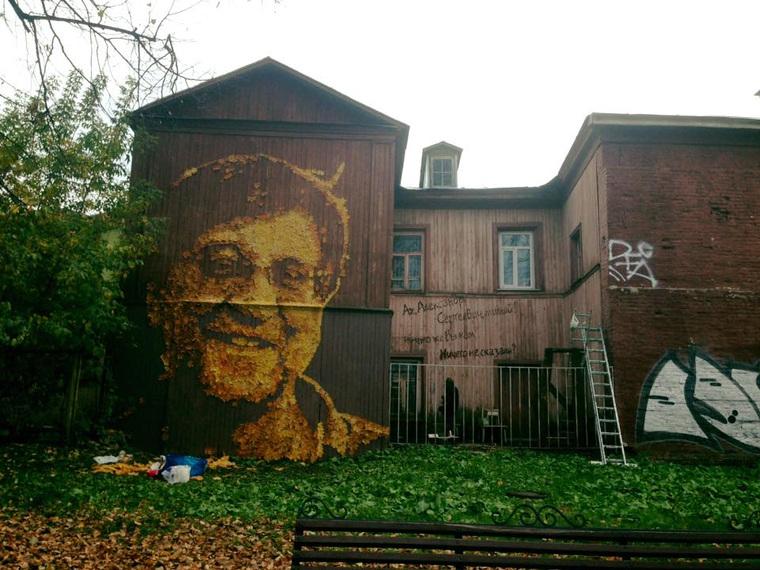 В Перми снесли дом с портретом Шевчука и работой Тимофея Ради. ФОТО