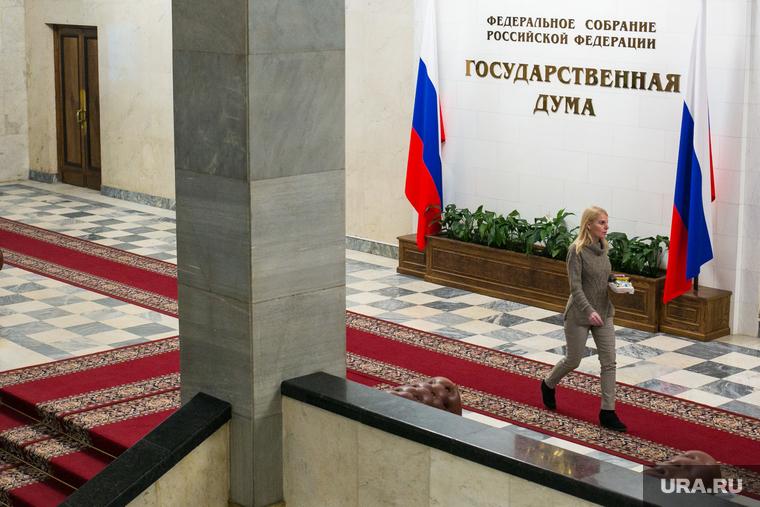 В Госдуме разрешили СМИ публиковать фейковые новости раз в год