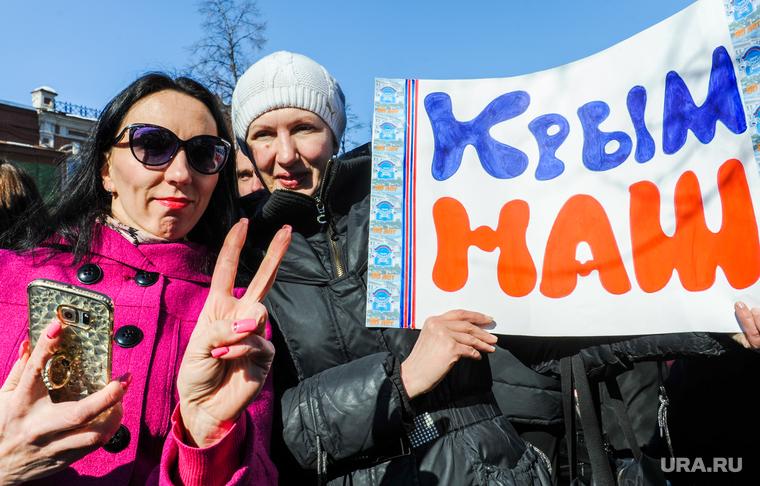 Экономист назвал сумму, которую каждый россиянин отдал за присоединение Крыма
