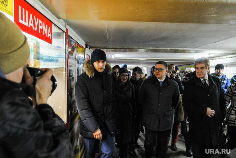 Поездка Текслера Алексея по городу. Челябинск