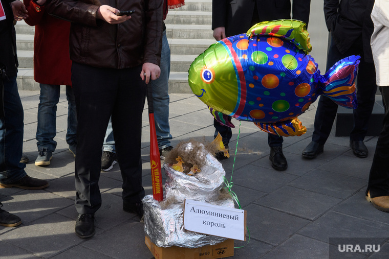Акция свердловского КПРФ в поддержку Геннадия Зюганова. Екатеринбург