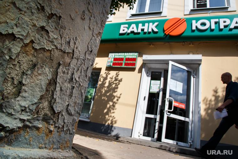 https://s.ura.news/760/images/news/upload/news/384/525/1052384525/305071_Operatsionniy_tsentr_Banka_Yugra_Ekaterinburg_bank_yugra_250x0_5004.3336.0.0.jpg