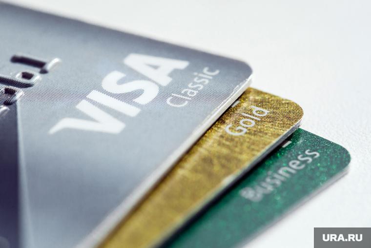 Венесуэле намекнули на отказ от Visa и MasterCard в пользу российского «Мира»