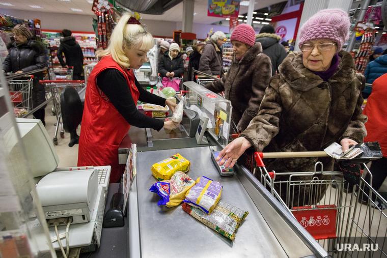 Росстат изменит принцип расчета инфляции