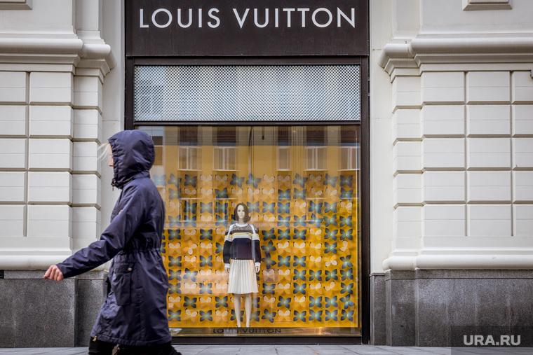 5ff55cedd Google Новости - Louis Vuitton - Последние
