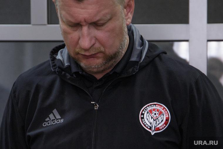 Суд над бывшим министром спорта Павла Ляха. Пермь