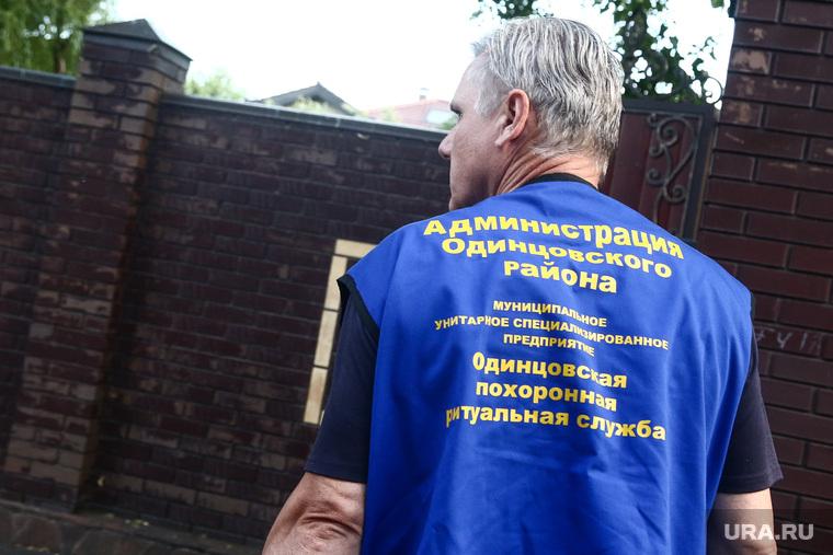иславское, школьная 65. москва