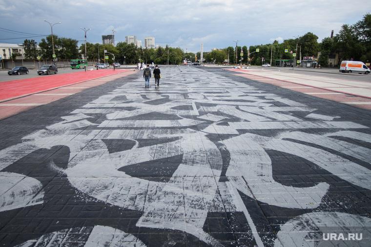 Покрас Лампас на площади Первой пятилетки, Стенограффия-2019. Екатеринбург