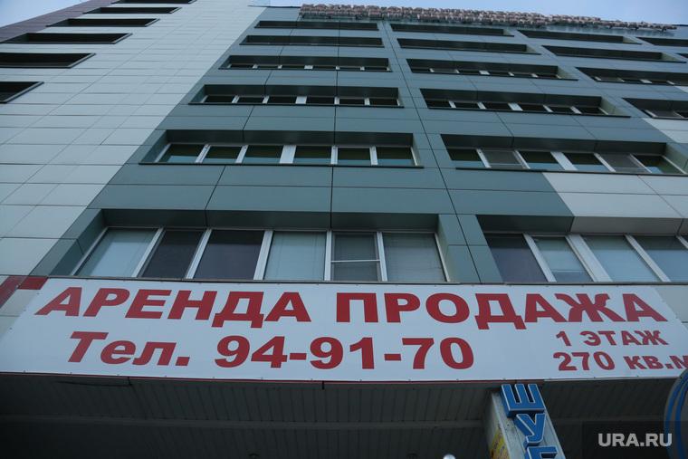 Объявления об аренде и продаже торговых помещений. Тюмень