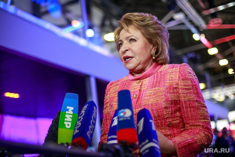 Матвиенко выступила за введение единой валюты в России и Белоруссии