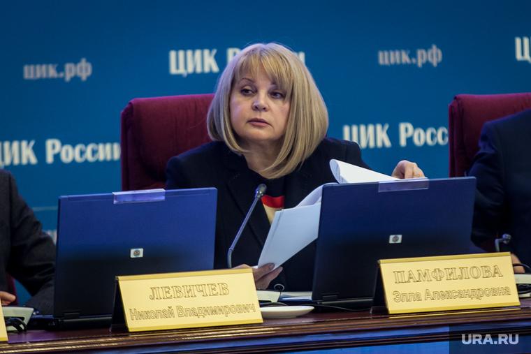 Соколов, Митрохин и остальные снятые по подписям кандидаты обсудят с главой ЦИК варианты апелляции