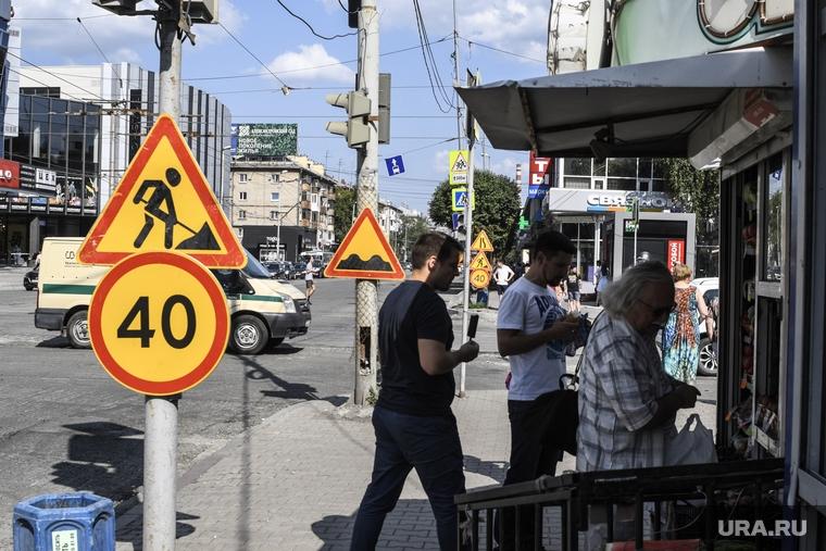 Ремонт дорожной и тротуарной частей на улице Малышева. Екатеринбург