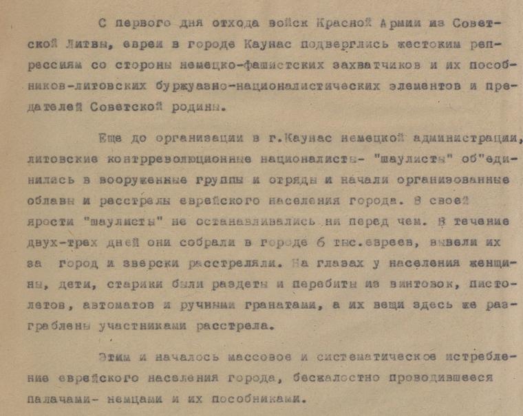 Клипарт, официальный сайт министерства обороны РФ. Екатеринбург