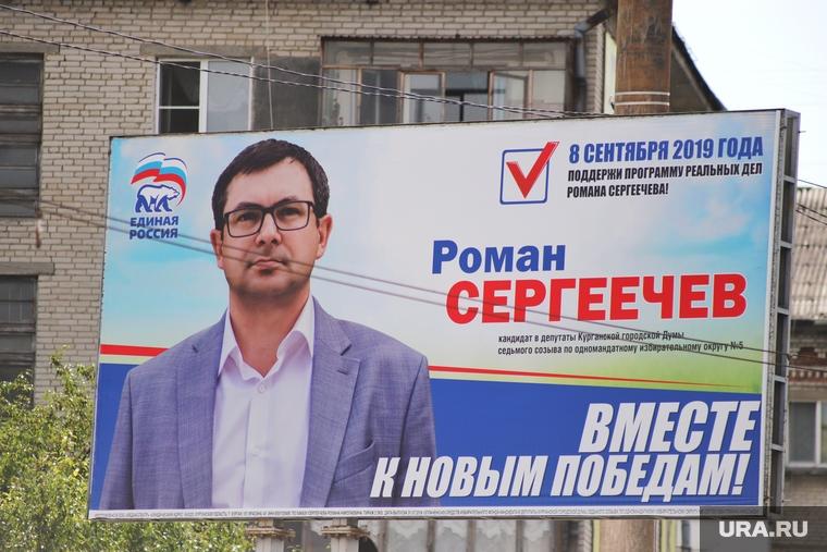 кандидаты в депутаты картинки меня это фотография