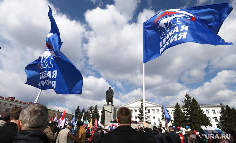 парке раздолье фото с флагами единой россии плюс