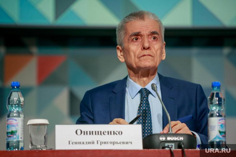 Онищенко назвал слова врача о росте смертности от рака «шоковой атакой»