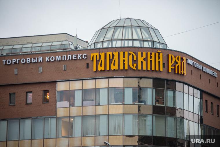 Полиция проверяет сообщение о массовой драке со стрельбой на рынке «Таганский ряд» в Екатеринбурге