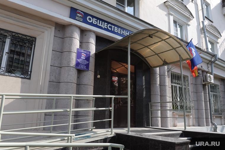Арестован челябинец, напавший на приемную Медведева и исполком «Единой России». ФОТО