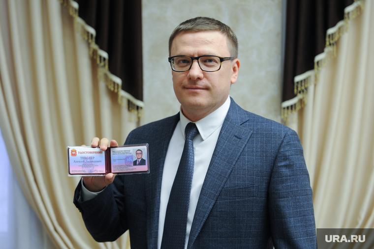 Челябинский губернатор отказался от фуршета на инаугурации