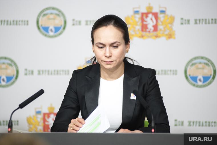 Пресс-конференция министра инвестиций и развития Свердловской области Виктории Казаковой. Екатеринбург