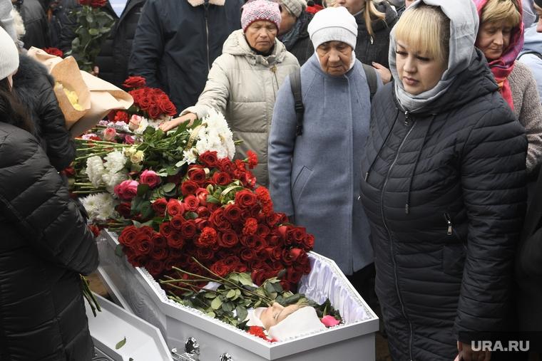 Прощание с Ксенией Каторгиной в Каменск-Уральске. Екатеринбург