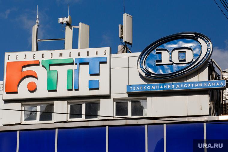 https://s.ura.news/760/images/news/upload/news/405/292/1052405292/137940_Zamechennoe_v_Ekaterinburge_Ekaterinburg_kanal_telekanal_atn_10_250x0_5039.3359.0.0.jpg