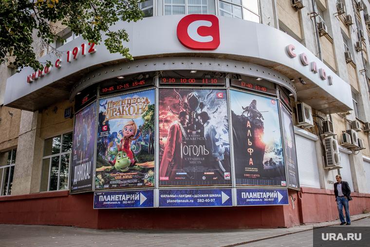 Гордума Екатеринбурга и мэрия объединятся, чтобы спасти старейший кинотеатр
