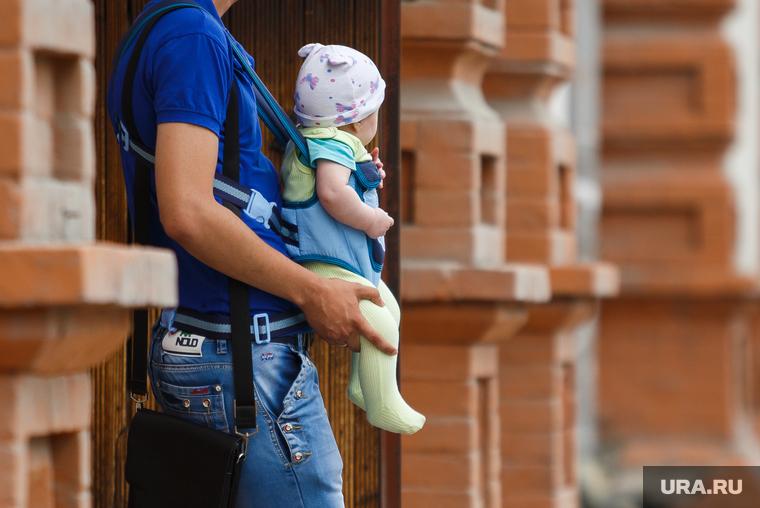 В России может появиться аналог материнского капитала для мужчин