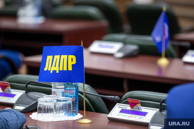 Ямальская оппозиция сменит куратора в Ноябрьске. В партии раскол из-за кандидатов