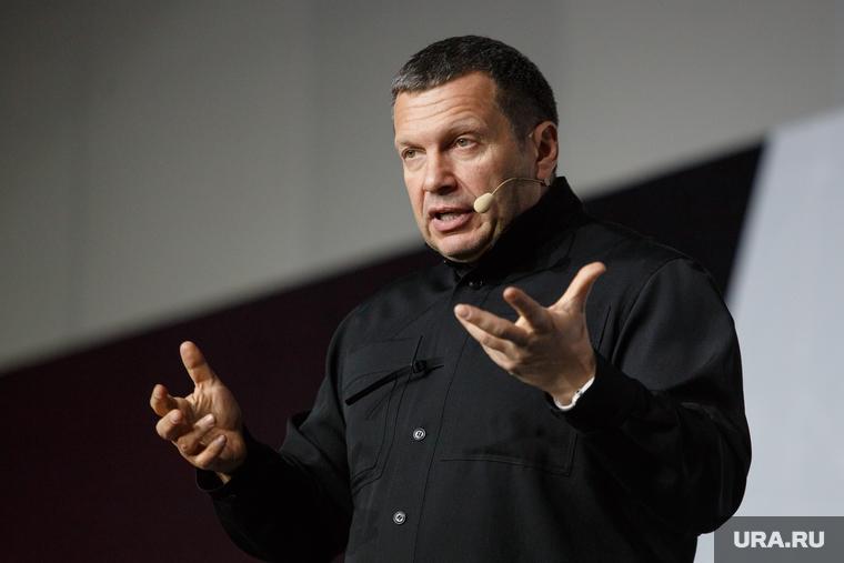 Соловьев поспорил с Поклонской, которая раскритиковала ТВ за унижение украинцев