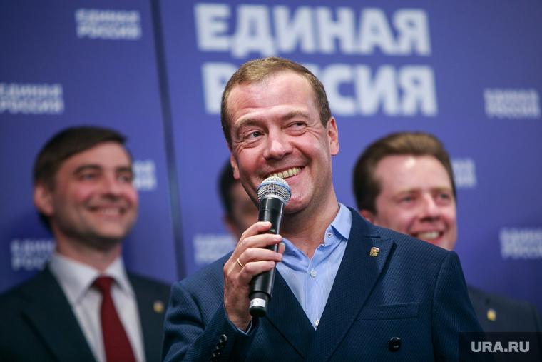 Упавшая в ноги Медведеву пенсионерка подверглась травле односельчан