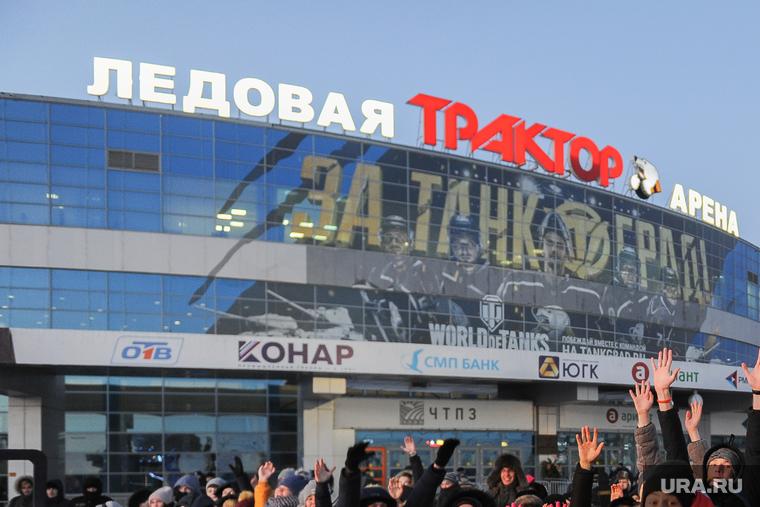 Тимати. Челябинск