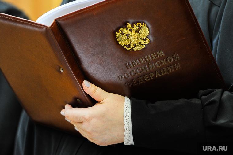 Челябинские депутат и экс-чиновница выслушали приговор за мошенничество. На очереди бывший мэр