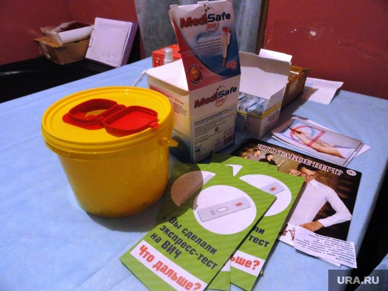 В гей-клуба Екатеринбурге открылся кабинет тестирования на ВИЧ