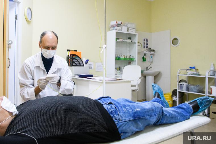 """Наркологическая клиника """"Свобода"""". Екатеринбург"""