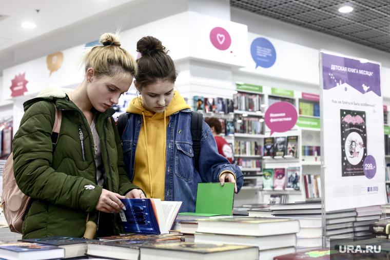Маргарита Грачева на презентации книги «Счастлива без рук». Москва, студентки, книги, читай-город, книжный магазин