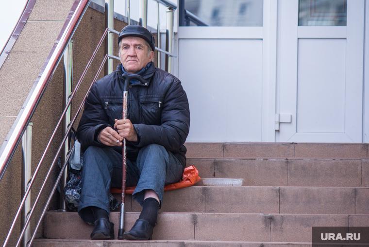 Россияне пожалели, что не копили деньги на старость. Хуже всего положение у уральцев