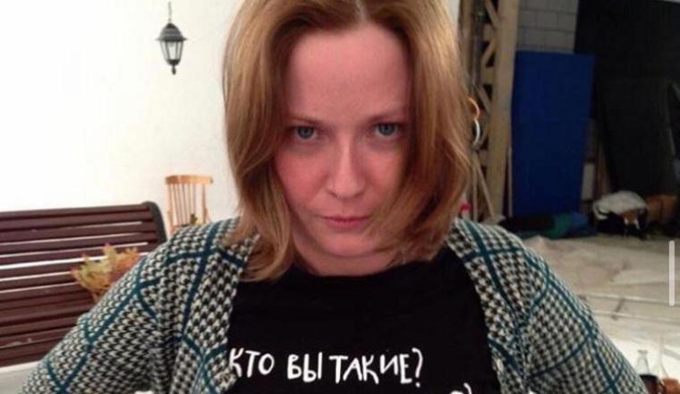 Появилось фото нового министра культуры РФ с нецензурной бранью на футболке