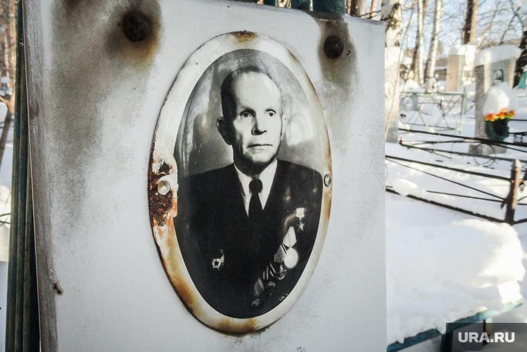 Заброшенная могила Героя Советского Союза. Екатеринбург