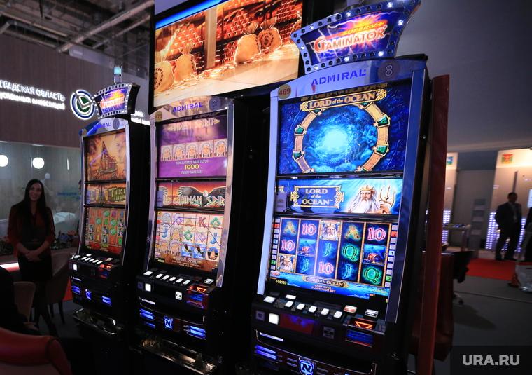 Игровые автоматы кургана онлайн казино игровые автоматы играть вулкан