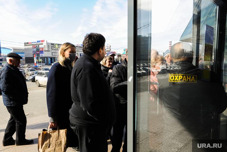 Бизнесмены в ХМАО на фоне коронавируса избавляются от сотрудников