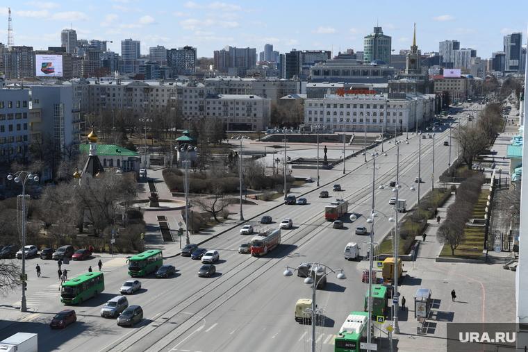 «Первый канал»: жители Екатеринбурга хуже всех соблюдают режим самоизоляции. ВИДЕО