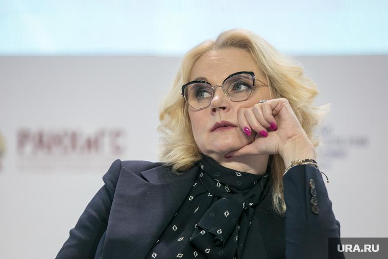 https://s.ura.news/760/images/news/upload/news/428/298/1052428298/433230_Gaydarovskiy_forum_2019_Deny_1_y_Moskva_golikova_tatyyana_portret_250x0_5760.3840.0.0.jpg